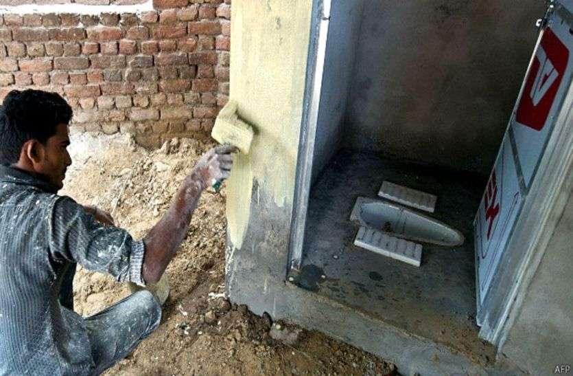 10 हजार परिवारों के लिए मुसीबत बना 'स्वच्छ भारत मिशन अभियान', लोग काट रहे हैं सरकारी दफ्तरों के चक्कर
