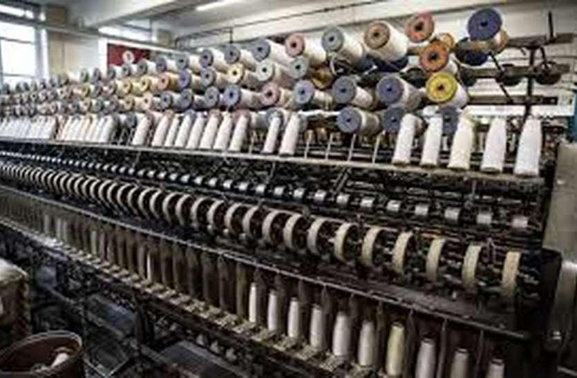 SURAT NEWS;सेकन्ड हैन्ड मशीनों के इम्पोर्ट पर लग सकता है प्रतिबंध