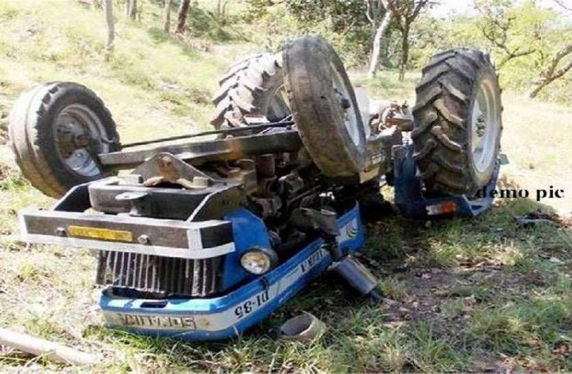 जुताई करते समय किसान ने की ये गलती, हो गई चालक की मौत