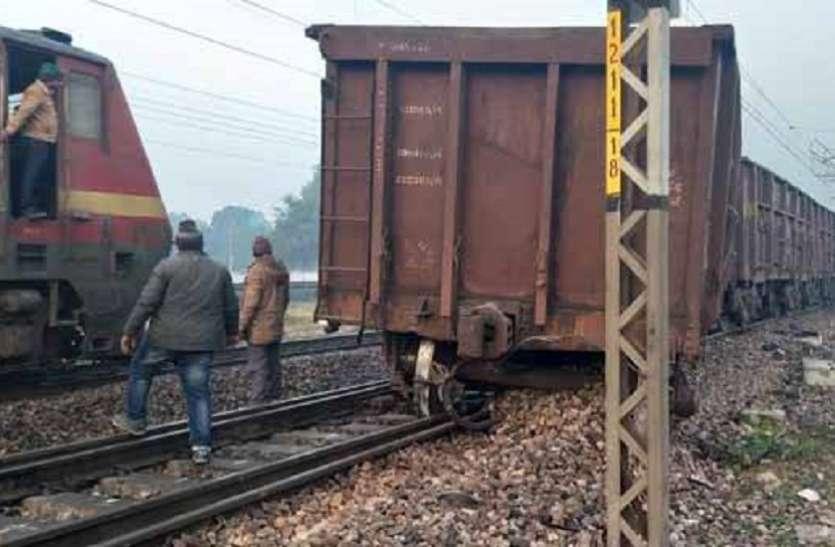 रेलवे ट्रैक से उतरी मालगाड़ी पटरी से उतरी, कई ट्रेने रद्द