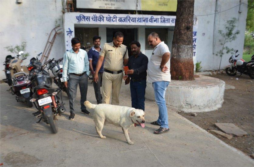किसका है कुत्ता पुलिस जेल जाकर करेगी आरोपियों से पूछताछ, चोरी का आवेदन आने के बाद लिया निर्णय