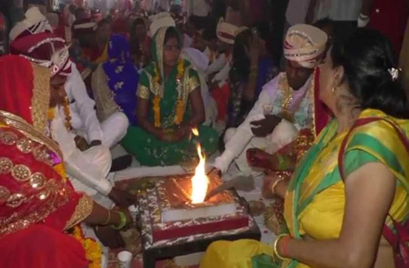 मुख्यमंत्री सामूहिक विवाह योजनाः 301 जोड़ों की शादी, खर्च हुए 1.53 करोड़ रुपये, देखें वीडियो