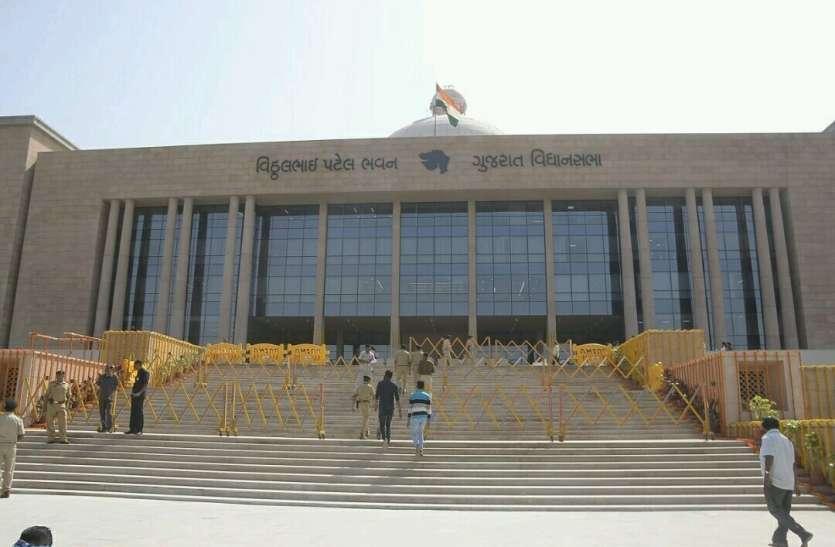 गुजरात विधानसभा का बजट सत्र  2 जुलाई से