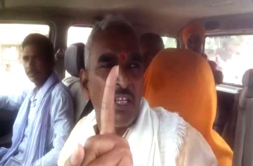 बीजेपी विधायक का दावा, मैं इतना चरित्रवान और ईमानदार कि गंगा और घाघरा अपनी धारा बदल देंगे