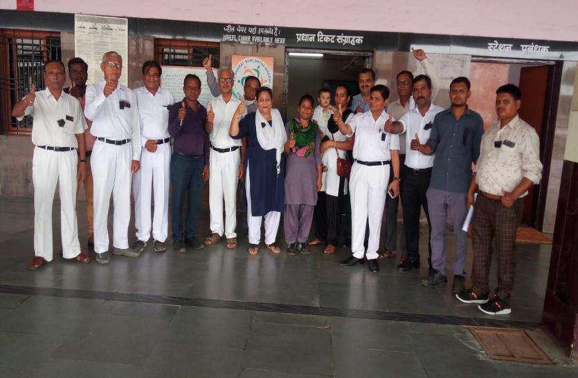 Railway : रेलकर्मियों ने कालीपट्टी बांधकर किया निजीकरण का विरोध