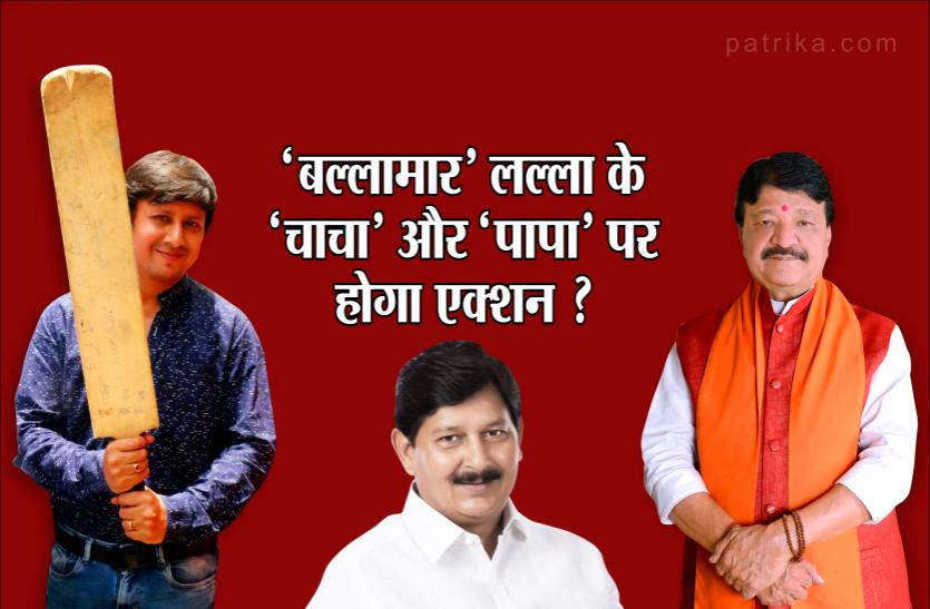 आकाश के मुद्दे पर पीएम मोदी की नाराजगी के बाद इन 5 नेताओं पर हो सकती है कार्रवाई, 3 पूर्व मंत्री भी शामिल
