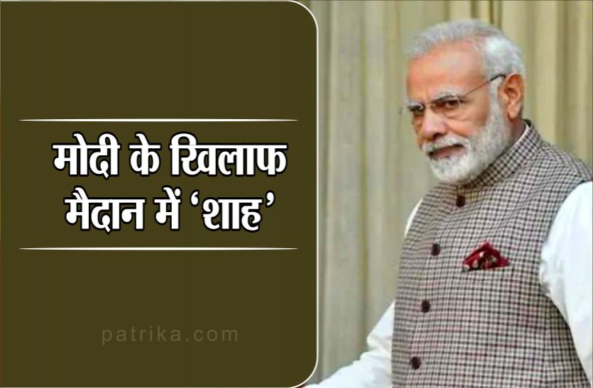 पीएम मोदी के बयान के बाद अब तक आकाश पर कार्रवाई नहीं,  पूर्व मंत्री ने कहा- अपराध इतना बड़ा नहीं