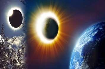 आज सूर्य ग्रहण काल में अपनी राशि अनुसार करें इन सूर्यों मंत्रों का जप, सूर्य से जो मांगेंगे मिलगा