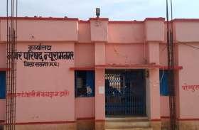 नगर पंचायत अध्यक्ष के समर्थन में उतरे भाजपा विधायक, कुछ देर में होने वाला है रामनगर थाने का घेराव