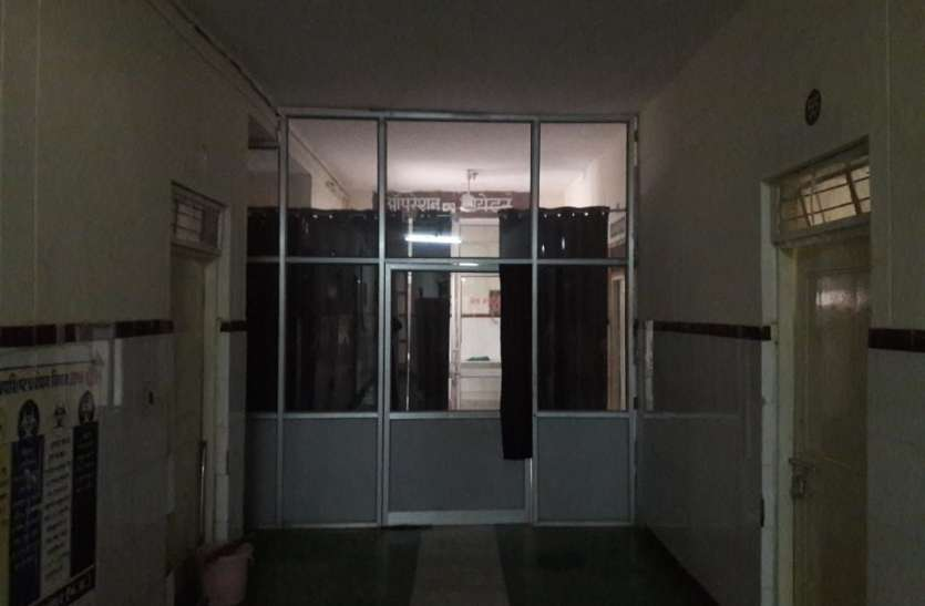 जिला अस्पताल की ओटी में बैक्टीरियां,ऑपरेशन बंद