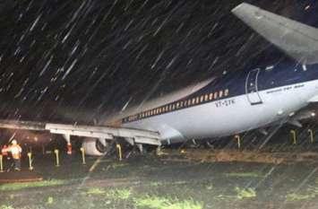 जयपुर से गया विमान मुंबई एयरपोर्ट के रनवे पर फिसला, जयपुर मुंबई मार्ग कई घंटों तक रहा बाधित