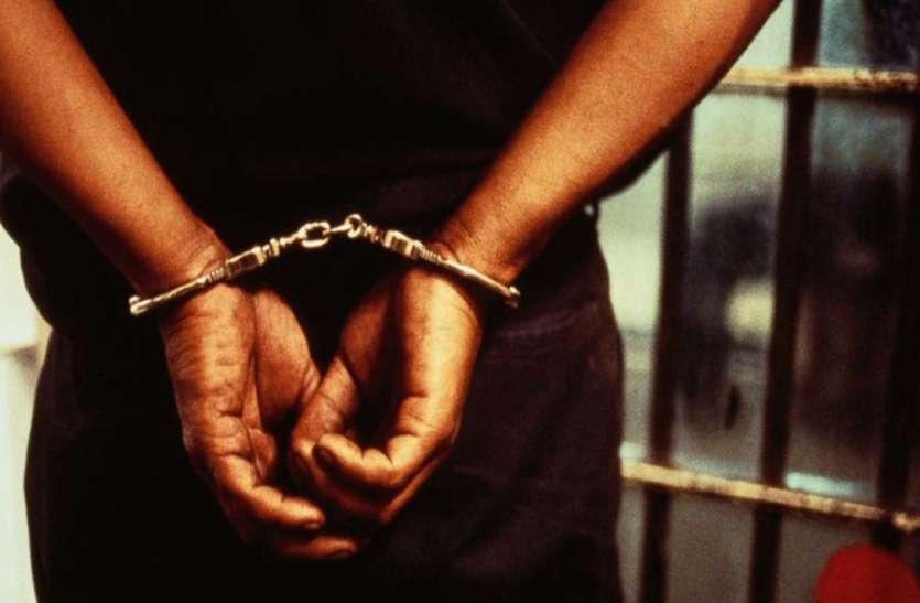 युवती का उत्पीडऩ, दो गिरफ्तार