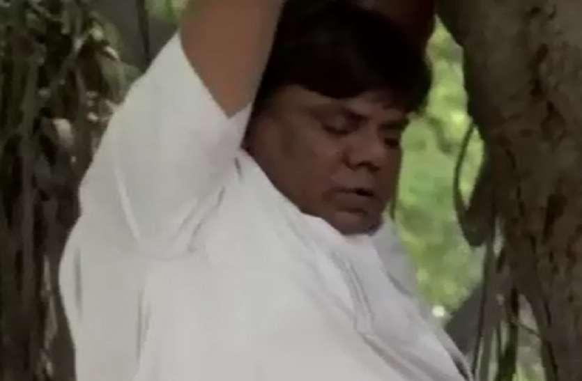 VIDEO- राहुल गांधी के इस्तीफे को लेकर मचा बवाल, यह सिरफिरा कार्यकर्ता पेड़ से लटका