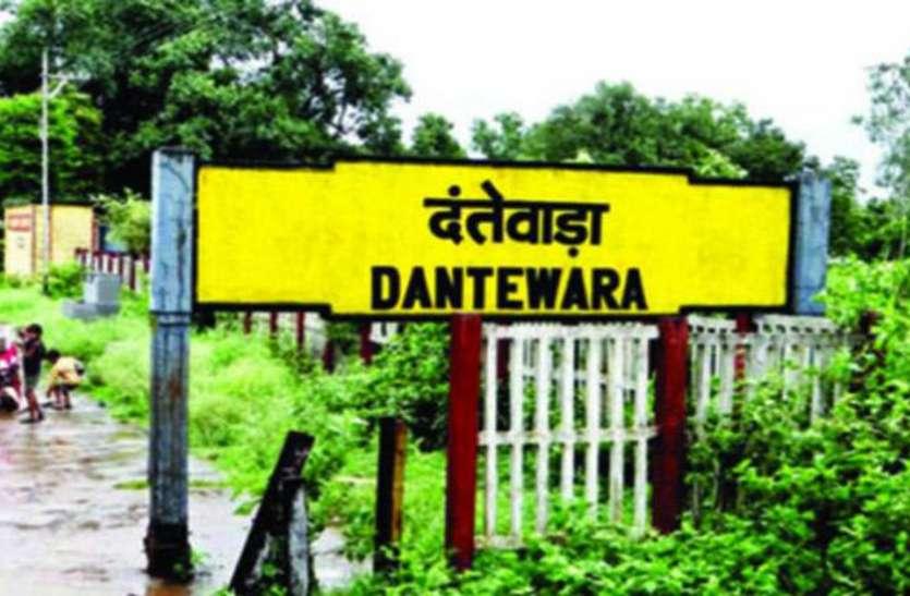 Dantewada: कलेक्टर के इस आदेश के बाद अब बदल जाएगा बस्तर का दंतेवाड़ा, आप भी जानिए