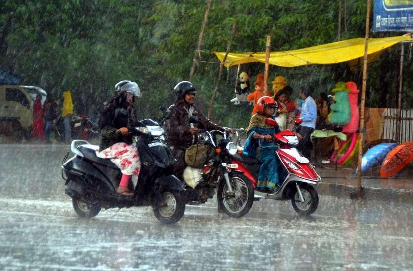 फोटो गैलरी ; बंगाल की खाड़ी से ओडिशा तक बने सिस्टम से झमाझम बारिश