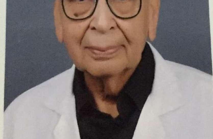 राजस्थान के पहले बैच के विद्यार्थी डॉ. गुप्ता पढ़े थे पाकिस्तान के चिकित्सकों से