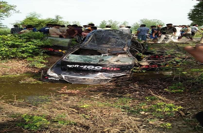 डायल 100 की रफ्तार का मासूम हुआ शिकार, लोगों ने किया हंगामा