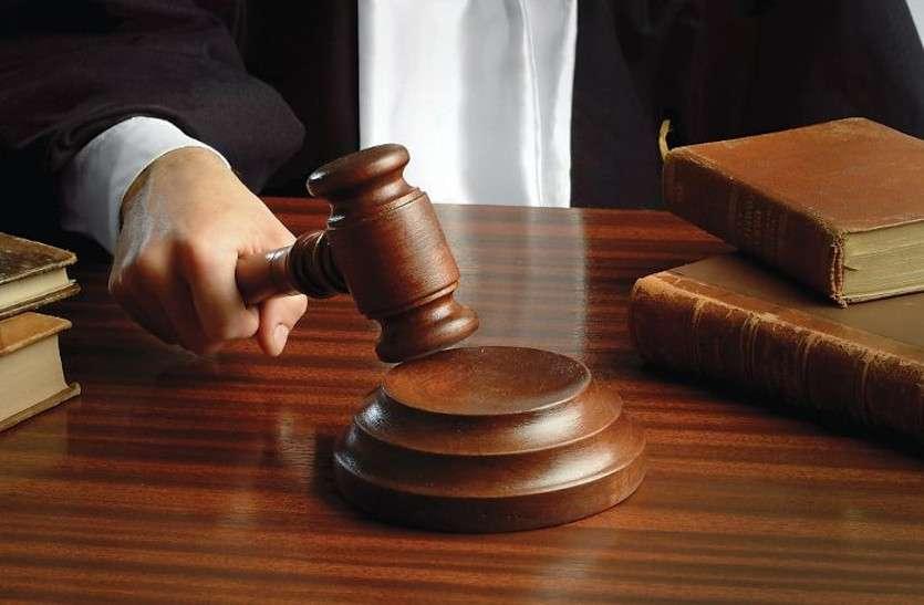 बच्चों को गिरवी रखने का मामला, न्यायालय ने लिया पत्रिका की खबर पर प्रसंज्ञान