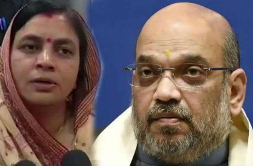 गृहमंत्री अमित शाह और भाजपा विधायक को जान से मारने की धमकी, सुरक्षा बढ़ाई गई