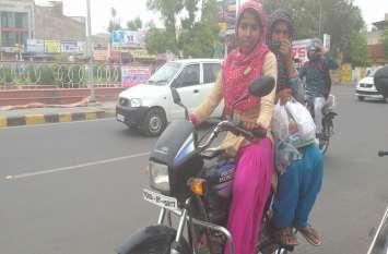 बदल रही है मेवात की फिजां, शिक्षित और आत्मनिर्भर हो रही यहां की बेटियां, फौजी की बेटी फर्राटे से दौड़ाती है बाइक