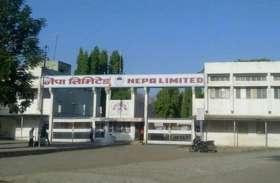 दिल्ली जाकर मिला प्रतिनिधिमंडल, उद्योग मंत्री बोले-मैं खुद आऊंगा नेपा मिल देखने