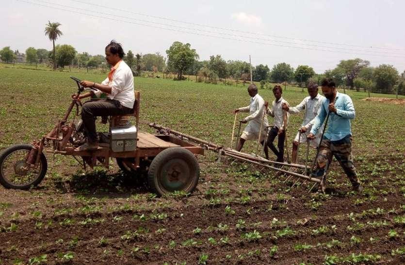 जुगाड़ की खेती किसानी(farming), हो रहा कम दाम में बेहतर काम