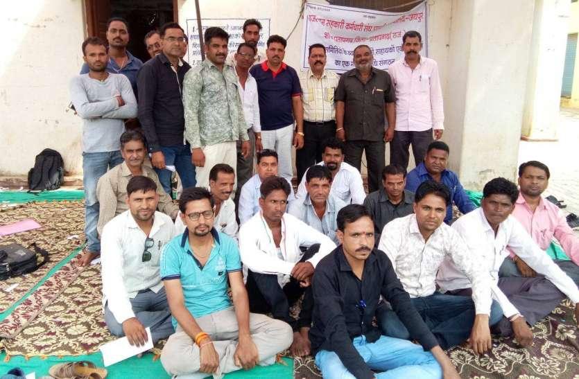 सहकारी समितियों के आंदोलनकारी नेताओं से जयपुर में वार्ता का दौर