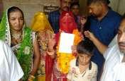 जिस सीट को दिव्या मदेरणा ने खाली किया, उसपर कांग्रेस को झटका देकर अनीता चौधरी ने बजाया जीत का डंका