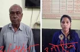 किशोरी से SECL का श्रमिक नेता करता था दुष्कर्म, 7 माह में जबरन कराया गर्भपात, तमिलनाडू से युवती के साथ गिरफ्तार
