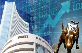 ट्रंप के आने से पहले झूमा शेयर बाजार, सेंसेक्स 428 अंकों की बढ़त के साथ बंद