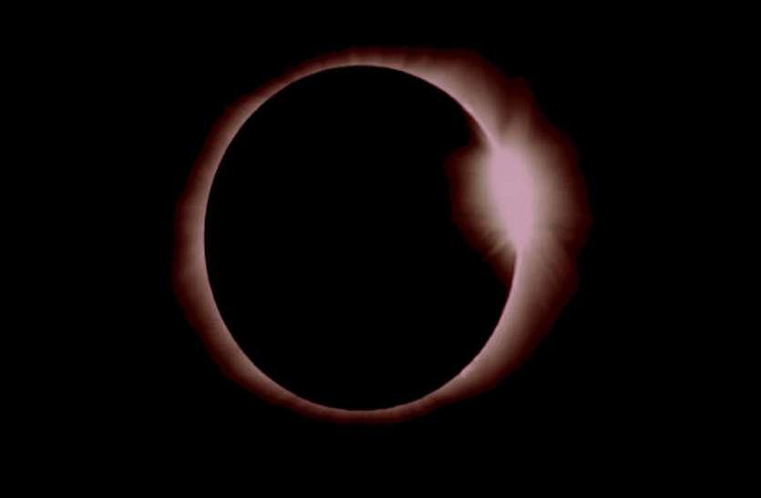 आज लग रहा पूर्ण सूर्य ग्रहण, सूतक के दौरान न करें ये कार्य