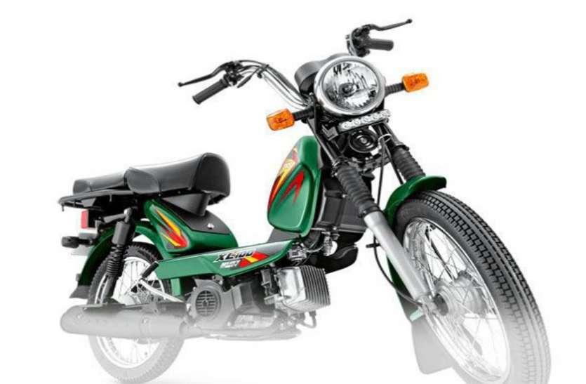 मात्र 2999 रूपए में घर ले जा सकते हैं TVS की ये बाइक, 1 लीटर में चलती है 67 किमी