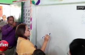 Exclusive: क्लास में पढ़ाने गईं जया प्रदा ने कंट्री की यह स्पेलिंग लिखी, जिसने भी देखा चौंक गया- देखें वीडियो