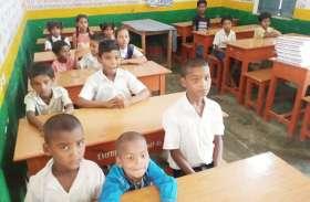 छात्रों को 'अतिथि' का इंतजार, स्कूलों में हो रही पढ़ाई की खानापूर्ति