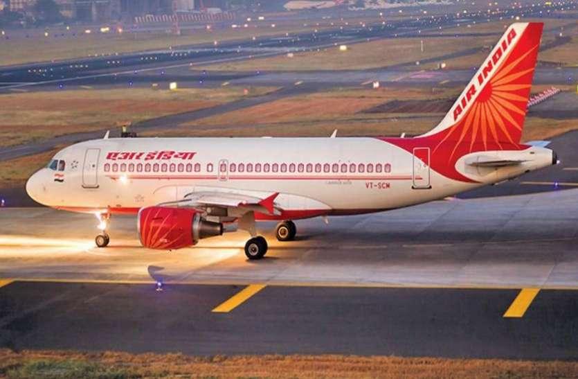 सरकार ने एअर इंडिया की सभी नियुक्तियों पर रोक लगाई, कहा - जल्द होगा एयरलाइन का निजीकरण