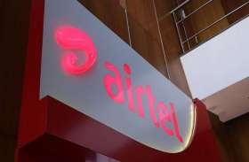 90 दिनों की वैधता वाले Airtel के 5 दमदार प्लान्स, हर रोज मिलेगा 2GB डाटा