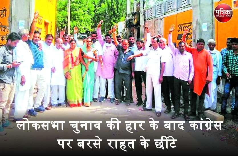 राजस्थान : लोकसभा चुनावों में करारी हार के बाद उपचुनाव में कांग्रेस की जबरदस्त वापसी, 10 में से 7 सीटों पर मारी बाजी