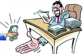 CM सचिवालय का आदेश ताक पर, ACB ने नहीं सौंपी भ्रष्टाचार के आरोपों में घिरे आबकारी बाबू की फ़ाइल