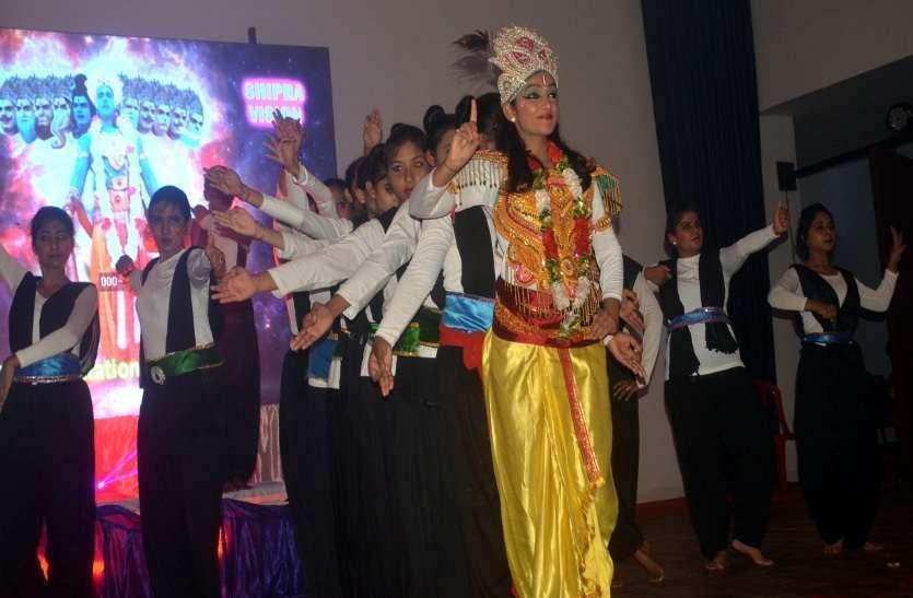 कृष्ण की रासलीला से भिलाई के विकास तक की महायात्रा में दर्शकों ने किया सदियों का सफर