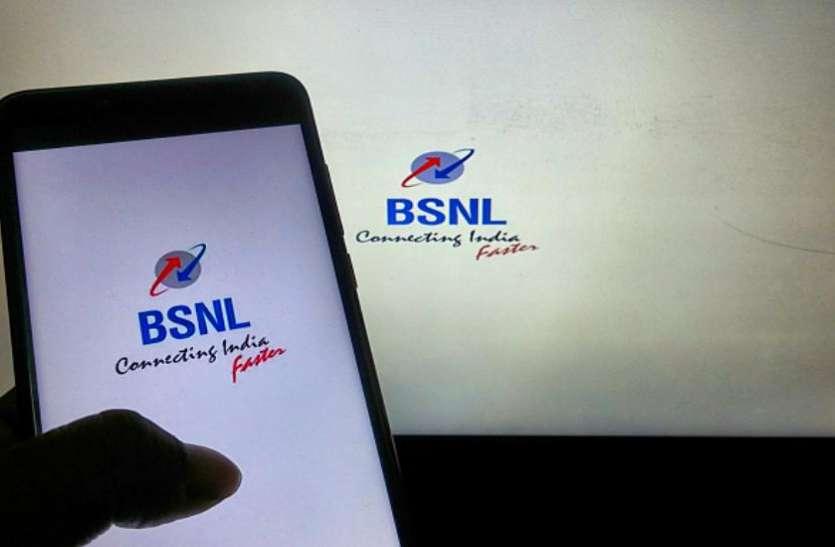 BSNL और MTNL को 74 हजार करोड़ रुपये का राहत पैकेज देगी केंद्र सरकार