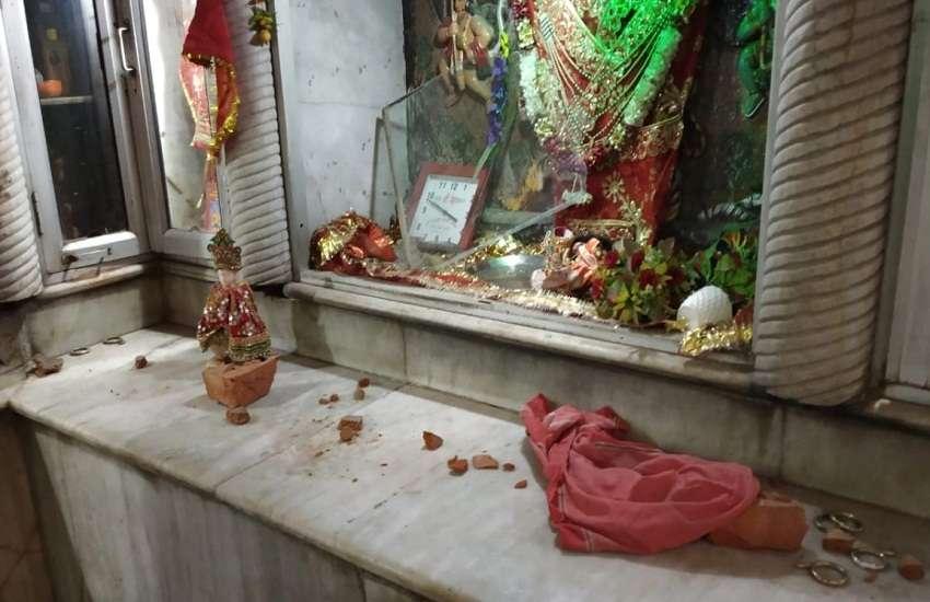 Houz Qazi Temple