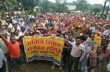 teachers protest : अतिथि शिक्षकों ने दिया धरना,कांग्रेस का वचन पत्र भी जलाया , देखें वीडियो