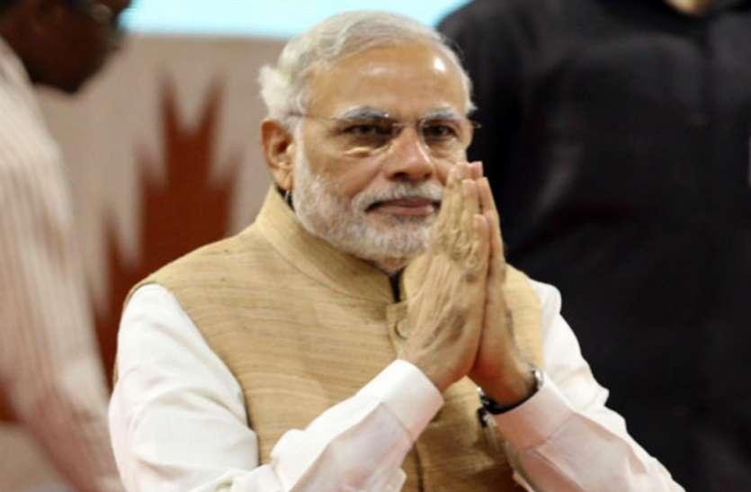 पीएम मोदी के सख्त मैसेज से राजनीति में नई शुरुआत !