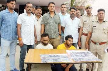 Police को मिली Success mobile चोर व खरीदार आए गिरफ्त में