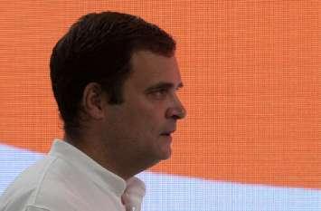 राहुल गांधी ने सोशल मीडिया पर भी बदला प्रोफाइल, नाम के आगे से हटाया कांग्रेस अध्यक्ष