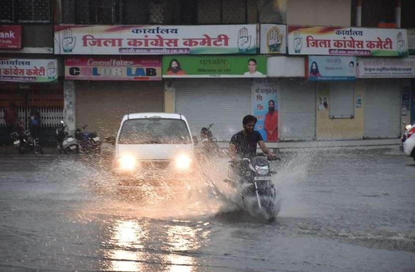 MP: इन जिलों पर अगले 24 घंटे भारी, मौसम विभाग ने दी चेतावनी