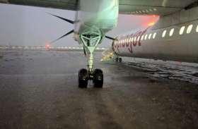 Flight Cancelled मुंबई के बाद अब बंगलुरु की उड़ान होने जा रही बंद, 30 नवम्बर से बढ़ेगी परेशानी