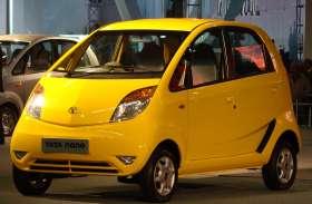 Tata Nano को नहीं मिल रहे ग्राहक, फरवरी से अब तक नहीं बिका एक भी यूनिट