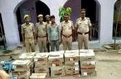 सहारनपुर की निर्मित अवैध शराब की 45 पेटी पुलिस ने की बरामद, एक आरोपी गिरफ्तार, दो फरार
