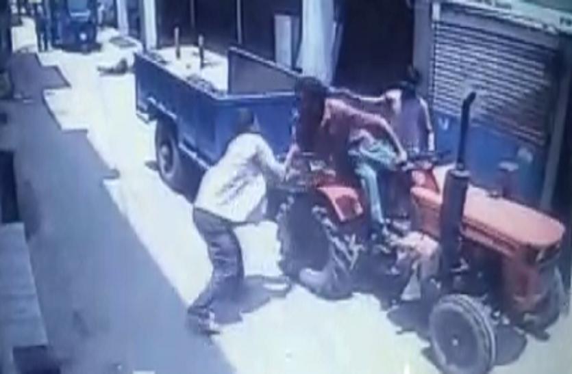 युवक की ट्रैक्टर से कुचल कर हत्या का प्रयास- देखें वीडियो